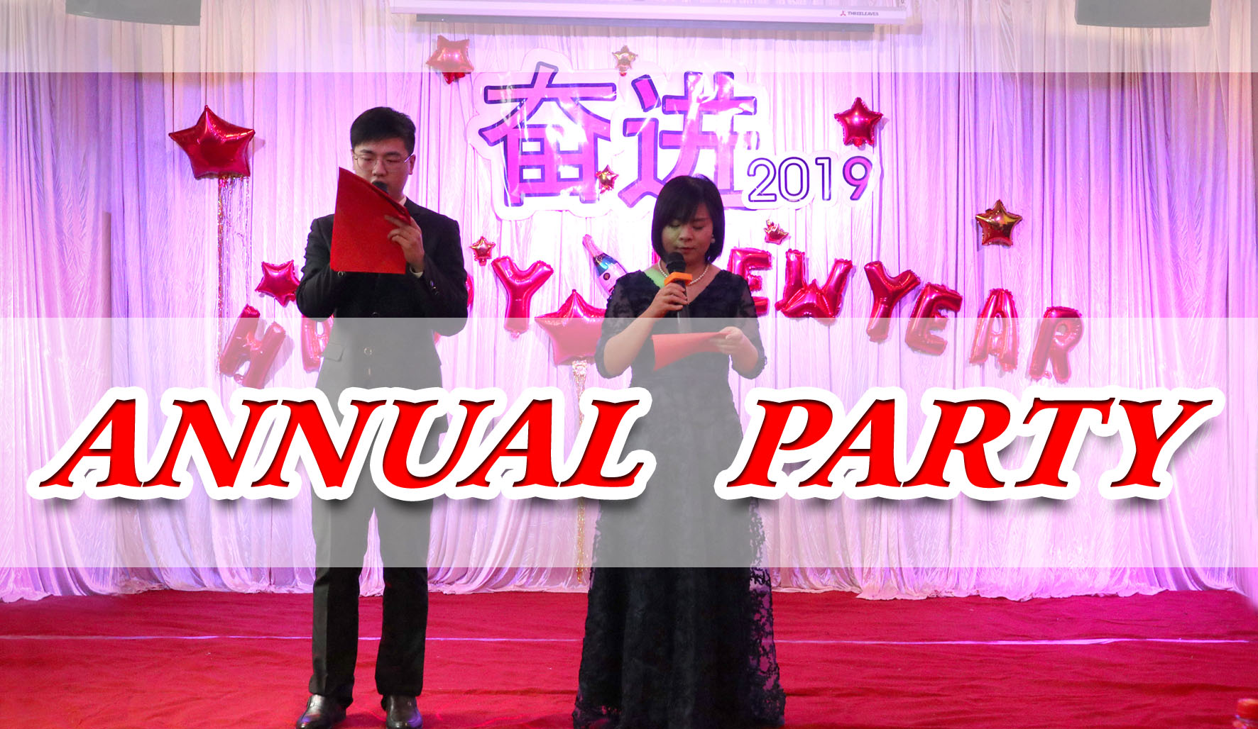 Annual party of Year 2019—Lyheng